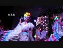 13日目!【商用OK】どったんばったん☆ディスコ【フリートラック・BGM】byさくら BPM101