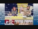 アイドルマスター年末特別番組「ゆくM@S くるM@S 2020」 コメ有アーカイブ(2)