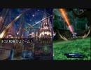 【メギド72】すべての敵を燃やすメインVH狂炎ツアー Part4