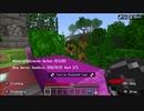 Minecraft(Nintendo Switch 統合版) Hive Server Deathrun 2021-01-17 Part 3/3