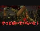【Dead by Daylight 第18夜】俺はマサラタウンのサトシ!フラッシュを覚えた野良ポケモンと一緒にアサイラムでブライトさんとバトル!
