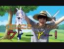 【うんこちゃん&兎田ぺこら】ウィーアー!【デュエット】