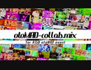 otoMAD-collab.mix  ~for #150 otoMAD event~