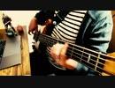 【ベース】シャルルをベースで弾いてみた