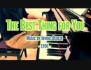【ただジャズが好きなだけシリーズ】The Best Thing for You (1950 song) - ジャズピアノ