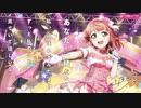 【虹ヶ咲学園 スクールアイドル 】Awakening Promise / 上原歩夢【 Full Ver. 】