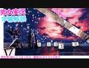 [MHWI男女実況-ぽんこつよったん] ムフェトジーヴァペア初挑戦!(相方討伐数8回) チャージアックス(A1ストスリ)×太刀
