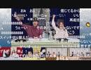 アイドルマスター年末特別番組「ゆくM@S くるM@S 2020」 コメ有アーカイブ(3)