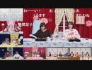 アイドルマスター年末特別番組「ゆくM@S くるM@S 2020」 コメ有アーカイブ(5)