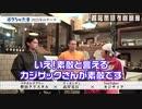 【神回】M-1 2020王者マヂラブ野田さん&ティモンディ高岸さんとトークしたら面白過ぎた