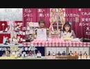 アイドルマスター年末特別番組「ゆくM@S くるM@S 2020」 コメ有アーカイブ(6)