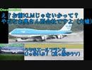 迷航空会社列伝・外伝「台湾路線のフラッグキャリア悲喜こもごも」