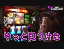 NEW GENERATION 第177話 (3/4)