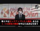 リアルスロッター軍団黒バラ コウタロー キコーナ姫路店#840