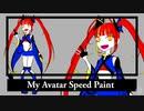 My Avatar Speed Paint