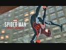 マーベルズ スパイダーマン マイルズ・モラレスを実況いたします。 Part12