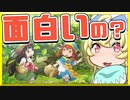 【アニメレビュー】『ハクメイとミコチ』 面白いの?【妖精は褒めちぎりたい#2】