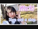 【姫宮璃琉】Step and a step/NiziU   踊ってみた