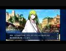 【実況】Fateを全く知らない男がFate/Grand Orderを初見プレイ【part155】