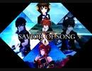 幻想神域】「Character introduction PV」
