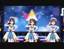 流れ星キセキ【new generations】スターリー・フューチャーズ