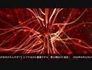 14日目!【商用OK】TRiCkSTeR【フリートラック・BGM】by不城夜 鳴月 BPM118