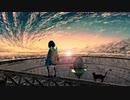 【ニコカラ】軌道衛星の恋[On vocal]