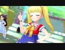青空リレーション【メアリー・コクラン】
