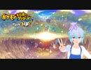 【Vtuber】ポケモンになって冒険します!【ポケモン不思議のダンジョン 救助隊DX】#1