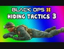 Black Ops 2 Funny Hiding Tactics Challenge 3 - Fails & Funny Moments (Hiding on POD & Takeoff)
