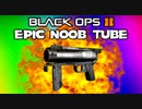 Black Ops 2 - The Greatest Noob Tube of All Time (EPIC Butt Plug Bank Shot Journey)