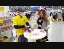 【ゲムマ2020レポ】究極のカップ麺!