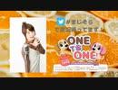 【会員限定版】「ONE TO ONE ~本気出せ!大空直美~」第023回