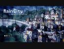 RainCity_#01