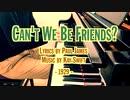 【ただジャズが好きなだけシリーズ】Can't We Be Friends? (1929 song) - ジャズピアノ