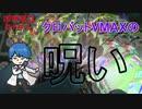 【開封動画】これはクロバットVMAXの呪い!?