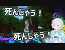 【マインクラフト】電脳少女シロのかわいいリアクションシーン【どっとライブサーバー】