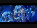 Gun - 悲しくなる前に (feat.MYO)【MV】