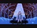 【歌ってみた】Snow Mile - Covered by umyu