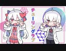 チューリングラブ/-hotoke- × 悠佑×まふまふ×まぬんちゃん【合わせてみた】