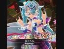 【EX10】妲己さんの衣装観察記録④ 衣装カラーC編【wlw】