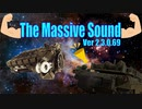 【War Thunder】All Country TOP G3 MBT's Engine Sound【Ver 2.3.0.69】