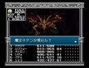 【旧約・女神転生II】初見実況プレイ89