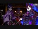 【Fate/Grand Order】 母ならず、女ならず、けれど私は 【幕間の物語】[源頼光]
