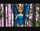 【モーツァルト】もう飛ぶまいぞこの蝶々【CeVIO】