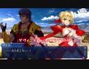 【ガチ初心者】FGOプレイ動画♯20〜余はネロ・クラウディウス〜