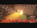 【Minecraft/#ぷんくら】襲撃イベントが終わったと思ったらな、襲撃が来るんじゃ…新必殺技溶岩だばぁで戦う!!【54日目】