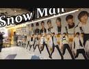 「もはや本人!!Snow Man 等身大パネル」3rdシングル 『Grandeur』/スノーマン新曲/デビュー一1周年/ひとりじゃないって最強だ/ジャニーズ