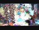 ワンダーランドウォーズ 冒険譚シーズン6 みんなで冒険アリスソロ 鰐戦(栞F青アリス)