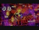 【二人実況】社蓄が行く!桃鉄令和で1世紀、30年目!#30
